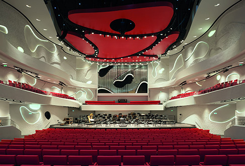 Concert Hall 'House of Music'